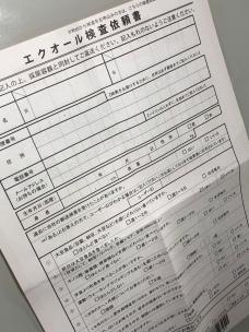 54265F01-ACF5-49F0-9C56-78BC06DF0F99