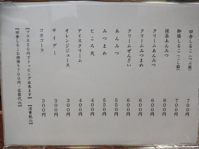 ADD74DF4-24E9-4901-BF01-3DDA257113E4