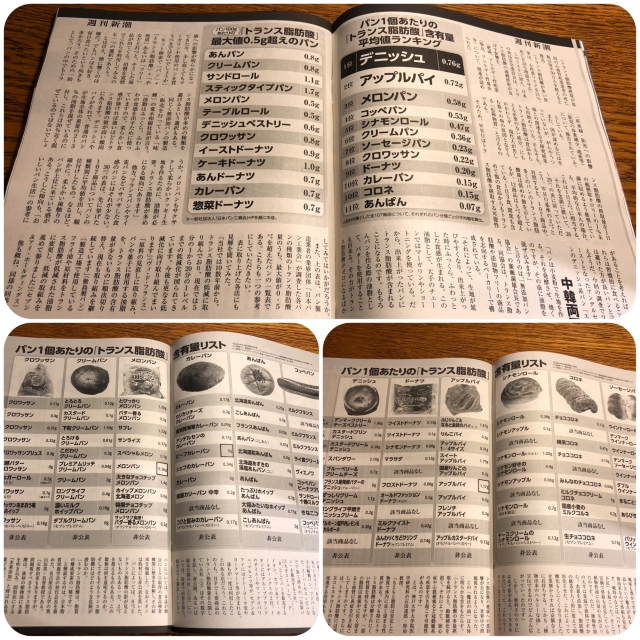 F346DDF5-B048-4349-988F-DA3B5B469B98