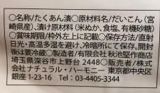 00D060C6-E393-4D0A-803A-81CAFFDF986F