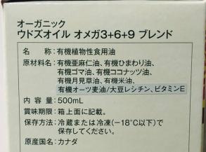 14B6854F-4894-4F73-AE13-F3AFC589BBCE