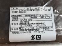 922EFA00-A50C-4128-88CC-A4B1A1B04DB4