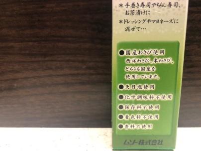 57F3AD18-CD30-4C86-921D-6DE49117DD56